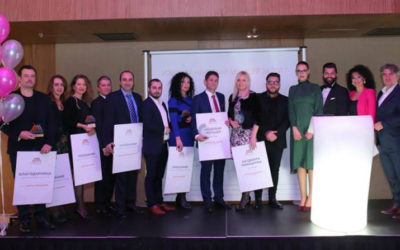 Best Manager Awards, Association of Managers of Macedonia, Skopje, Macedonia – 21 December 2017