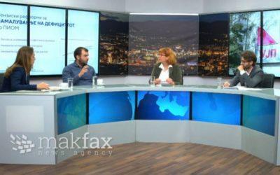 The Makfax debate with Branimir Jovanovic – Treasury Advisor, Marijana Andric – MASIT's expert financial consultant, and Ljupco Petkovski – Director of Eurotink, Center for European Strategies.